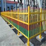 高压配电室隔离栅栏 电力安全围栏