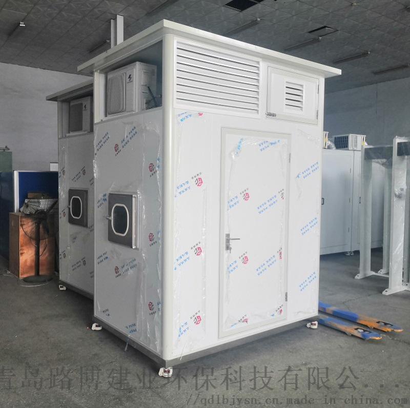 LB-3315 移動式覈酸採樣箱
