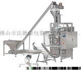 粉剂立式包装机 奶粉专用包装机 豆奶粉包装机厂家