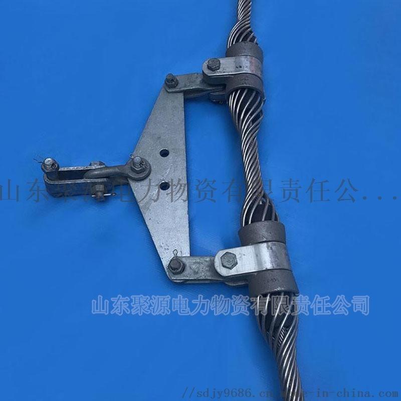 新疆adss光缆双悬垂线夹悬垂串