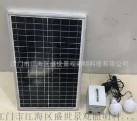 太阳能灯携带方便连接带小型发电系统