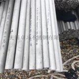 不鏽鋼換熱管 321不鏽鋼無縫管 316L不鏽鋼管