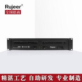 Rujeer 450W专业纯后级功率放大器