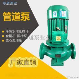 厂家直销不锈钢防爆自吸泵卧式大功率高扬程排污管道泵