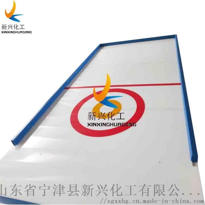 高分子仿真冰板A无需润滑剂滑冰板定制工厂