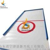 高分子模擬冰板A無需潤滑劑滑冰板定製工廠