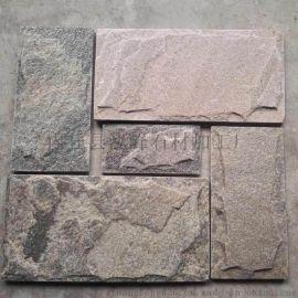 天然文化石灰色文化石外墙砖粉石英文化石,小区外墙蘑菇石外墙砖