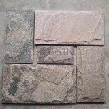 天然文化石灰色文化石外牆磚粉石英文化石,小區外牆蘑菇石外牆磚