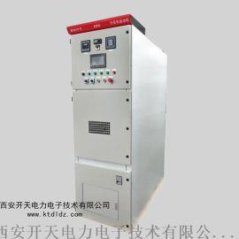 西安高压软启动柜厂家,软起代加工定制招代理