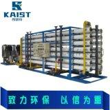 凯思特-中水处理工艺一般分为3种类型