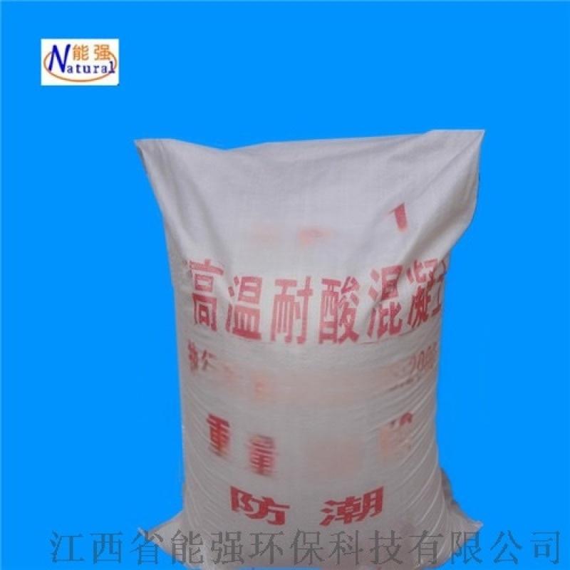 厂家供应kpi耐酸胶泥 防腐工程浇筑材料水玻璃胶泥