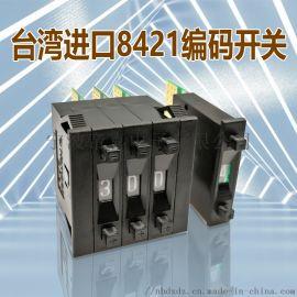 台湾BCD8421数字编码开关,PF21拨码盘