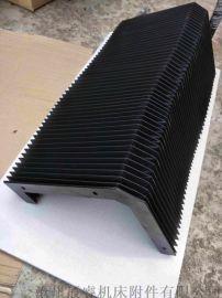 风琴导轨耐高温防护罩 锦州嵘实耐高温防护罩