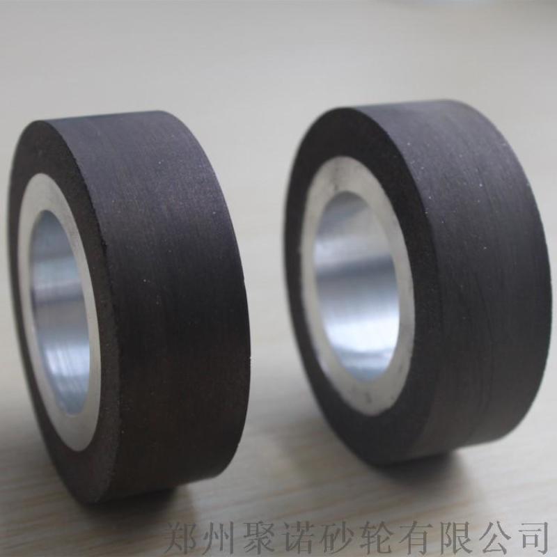 M1040無心磨樹脂金剛石砂輪 磨鎢鋼陶瓷砂輪