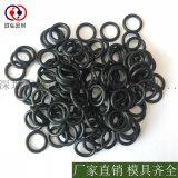 耐油橡胶O型圈密封件 丁腈胶黑色O型圈