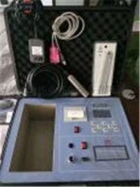 堰槽流量测量仪便携式