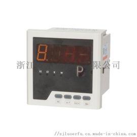 浙江羅爾福開孔91*91儀表 電流功率頻率表