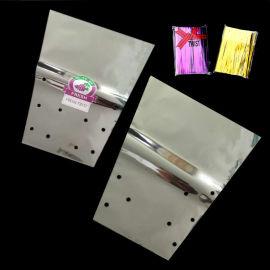 包装卷膜 水果吸塑盒 水果保鲜袋