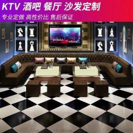 廣州定做沙發工廠KTV酒吧沙發