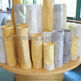 锅炉PPS滤袋 耐高温耐酸碱腐蚀除尘布袋