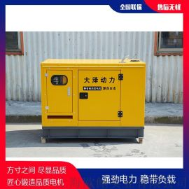35KW柴油发电机箱柜式
