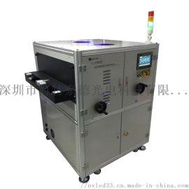 PCB三防胶链条式UVLED固化机