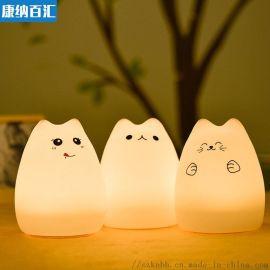 七彩硅膠動物小夜燈USB充電款萌寵招財貓LED臺燈