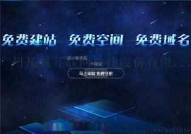 沅江网站建设制作公司,沅江免费网站建站,凡科建站
