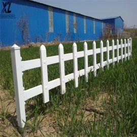 隔离草坪护栏,河北绿化带防护栏,塑钢草坪护栏发货地