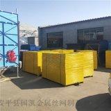 鋼製防護網   鋼製安全網  建築高層外掛網