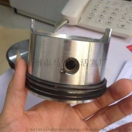 厂家生产活塞式空压机活塞配件