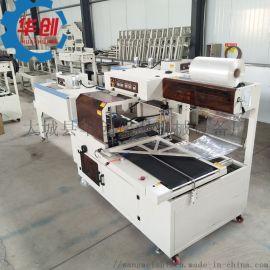 丁基胶带热收缩包装机 封切机热收缩自动套塑封机