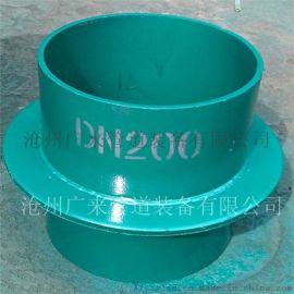 钢性防水套管 防水套管厂家