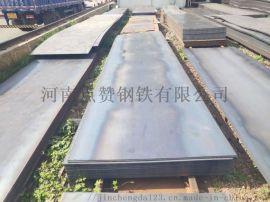 中厚板 花纹板 郑州钢板即将