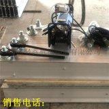 橡胶皮带修补的设备 水冷型皮带硫化机