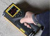 青島一體式混凝土樓板測厚儀HC-HD90