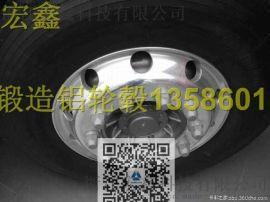 卡车锻造铝轮圈 客车锻造铝轮毂 锻造铝合金轮辋