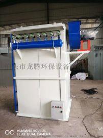 高压静电除尘器龙腾环保设备专业定制