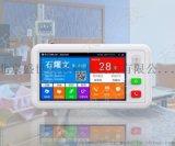 北京天良医院病房智能化数字IP对讲系统