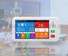 北京天良**病房智能化数字IP对讲系统