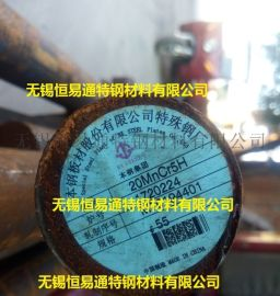 四川20MnCr5圆钢~20MnCr5合结圆钢