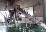 化肥自動割包機 無塵自動開袋站廠子