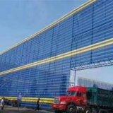 擋風抑塵牆生產廠家 煤堆料場防風抑塵網