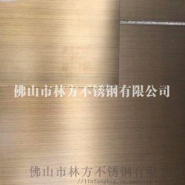 高端不锈钢厂家 **不锈钢镀铜板 拉丝钛金镀铜板 别墅装饰彩色镀铜板