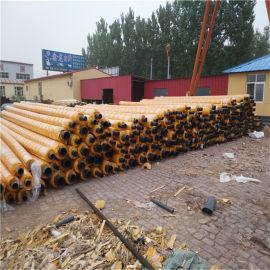 泸州 鑫龙日升 聚乙烯聚氨酯保温管DN32/42热水钢塑复合管