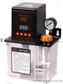 双数显全自动润滑泵/电动泵/数控油泵/供油器