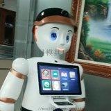 深圳塑胶模具加工 人工智能机器人注塑模具制造加工