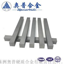硬质合金长条 钨钢打砂条 合金制砂条