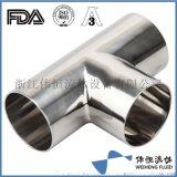 卫生级304/316L焊接快装三通管件