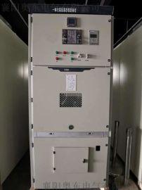 带开关断路器的高压固态软启动柜 一体化软启动柜